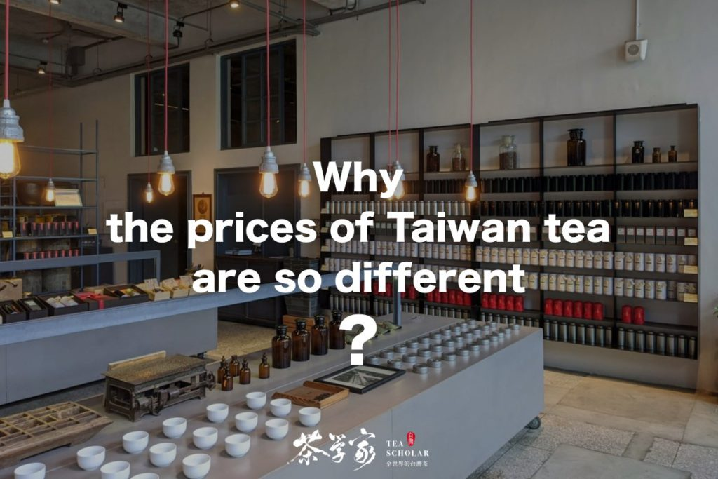 why the prices of taiwan tea are so different, expensive taiwan oolong tea, cheap tea.001